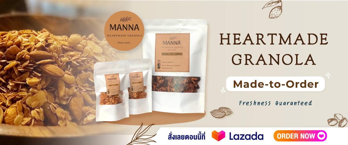 Manna Heartmade Granola